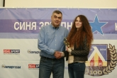 Спорт - награждаване - Синя звездна класация 2015 - 17.12.2015