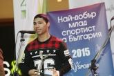 Церемония - Най - добър млад спортист на 2015 - 10.01.2015