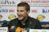 Футбол - Футболист на месец Декември - Преслав Йорданов ЦСКА - 11.01.2016