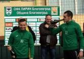Футбол - ПФК Пирин направи първата си тренировка за 2016  - 11.01.2016