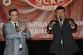 Спорт - Годишни награди на ОСК ЦСКА за 2015 - 26.01.2016