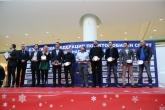 Автомобилен спорт - Годишно награждаване на БФАС - 29.01.2016