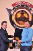 Футболист на годината - Награди за 2015 година - БФС