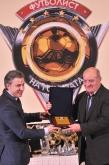 Soccer - Bulgarian football union