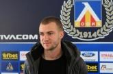 Футбол - Венцислав Христов подписа с ПФК Левски