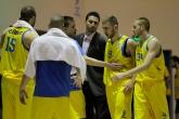 Баскетбол - НБЛ - БК Левски - БК Ямбол - 6/02/2016