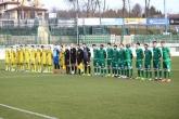 Футбол - контролна среща - ПФК Лудогорец ПД - ФК Добруджа - 13.02.2016