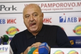 Футбол - Венцислав Стефанов за началото на пролетния дял - 15.02.2016