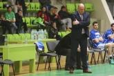 Купа България 2016