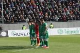 Футбол - А група - 21 ви кръг - ПФК Лудогорец - ПФК Левски - 21.02.2016