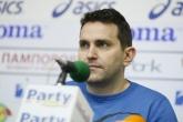 Фехтовка - Европейско първенство в България - 15.03.2016
