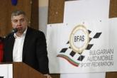Автомобилизъм - Общо събрание на БФАС - 19.03.20166