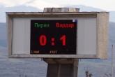 Футбол - Контролна среща - ПФК Пирин - ФК Вардар - 26.03.2016