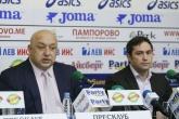 Бокс - Министър Красен Кралев и Федерация дадоха пресконференция - 28.03.2016