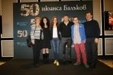 Футбол - 50 нюанса Красимир Балъков - 02.04.2016