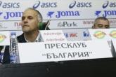 Гимнастика - пресконференция - Световна Купа Варна - 19.04.2016
