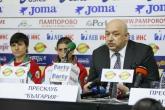 Бокс - пресконференция преди Световно първенство и Олимпийска квалификация - 04.05.2016