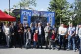 Автомобилизъм - Ретро Рали България 2016 - 13.05.2016