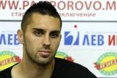 Футбол - Иван Коконов - играч на 33 кръг - награждаване -17.05.2016