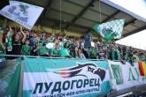 Футбол - А група - 35 ти кръг - ПФК Лудогорец - ПФК Берое - 22.05.2016