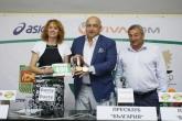 Лека Атлетика - Първи Маратон Стара Загора - пресконференция - 24.06.2016