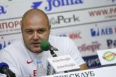 Рио 2016 - пресконференция на Георги Иванов и Борис Воденичаров - 21.07.2016