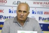 Рио 2016 - пресконференция Янислав Герчев и Ивайло Иванов - 01.08.2016