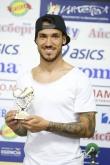 Футбол - играч на 1 ви кръг ППЛ - награждаване - 03.08.2016