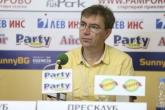 Колоездене - 63 - та обиколка на България - 26.08.2016