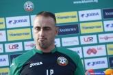 Футбол - тренировка на националният отбор - 30.08.2016