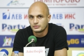 Футбол - Играч на 5 ти кръг - Мирослав Будинов - 02.09.2016