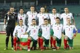 Футбол - Квалификация за СП Русия 2018 - България - Люксембург - 06.09.2016