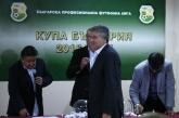 Футбол - жребий Купа България 1/16 финали - 07.09.2016