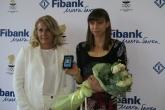 Лека Атлетика - Мирела Демирева с награда от FiBank 12.09.2016