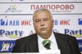 Шах - скандал - пресконференция на УС на Българска федерация шах - 16.09.2016