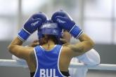 Бокс - Европейско за Жени - Златислава Чуканова със загуба от Роберта Мустарда - 17.11.2016