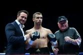 Гордан Глисич vs. Леон Блънт - Нощта на шампионите - 03.12.2016