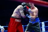 Рафаел Зумбар-Лав vs. Ото Валин - Нощта на шампионите - 03.12.2016