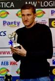 Футбол - Преслав Йорданов играч на 17 ти кръг - 08.12.2016
