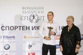Спорт - Годишни награди спортен Икар 2016 - 15.12.2016
