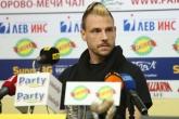 Футбол - Играч на 18 ти кръг - Николай Димитров - 15.12.2016
