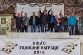 Автомобилен Спорт - Годишно Награждаване на БФАС - 17.12.2016