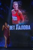 Церемония - Спортист на годината 2016 - 20.12.2016
