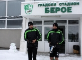 Футбол - първа тренировка на ПФК Берое за 2017 - 09.01.2017