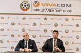 Футбол - Национали - БФС - Подписване на договор за генерален спонсор с Виваком - 11.01.17