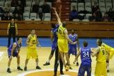Баскетбол - НБЛ - БК Левски - БК Академик Бултекс - 13.01.2017