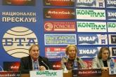Спорт - церемония Спортист на Балканите за 2016 г. - 18.01.2017