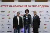 Лека Атлетика - церемония Атлет на България за 2016 - 20.01.2017