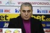 Джудо - пресконференция - Европейска купа за Жени - 31.01.2017