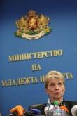Служебното министерство на спорта представи новия кабинет - 09.02.2017